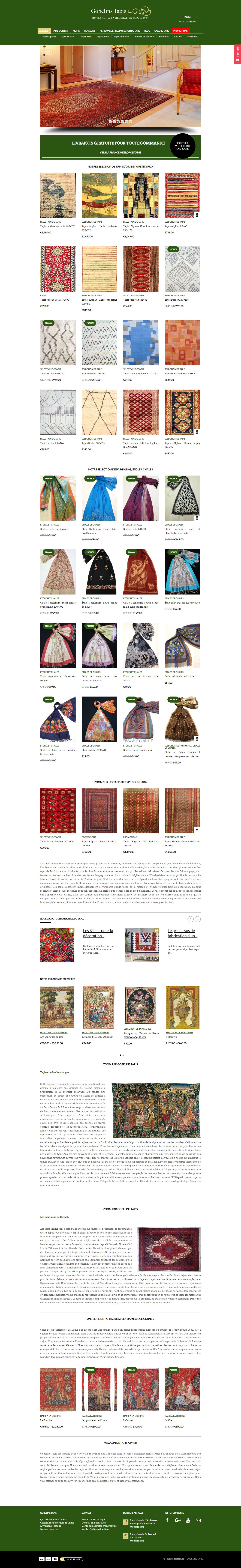 Homa page gobelins-tapis.com